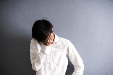 虐待は世代連鎖する。 子供を叩く父親をやめるには
