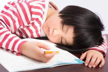小学生の浅い眠りの原因は?どんな影響がある?改善方法は?