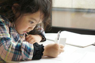 子供に現れる賢い特徴。見分け方を知って子育てに役立てよう