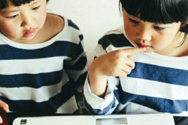 学力が伸びる子の特徴って?お子さまにも芽は出ている?