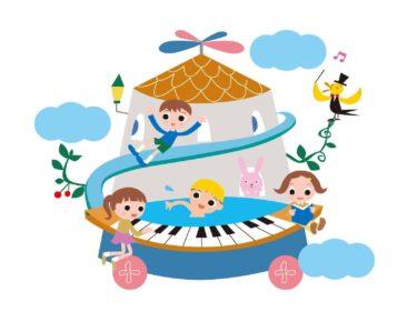 お子さまを感性豊かに。ピアノは何歳から始めるのがベスト?