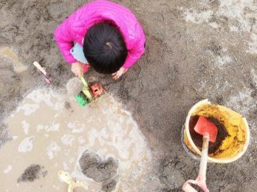 泥んこ遊びにねらいがある!?遊びで得られる効果とは?