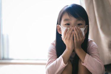 なぜ毎月風邪をひくんだろう…体調を崩しやすい子供には特徴がある?