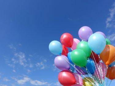風船遊びは0歳児に効果的!風船遊びのねらいとメリットは?