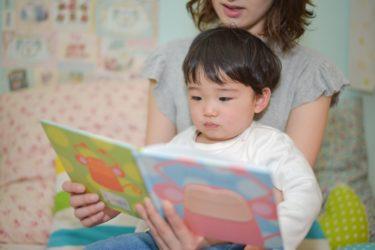 赤ちゃんに絵本の読み聞かせはいいって聞くけどいつから?