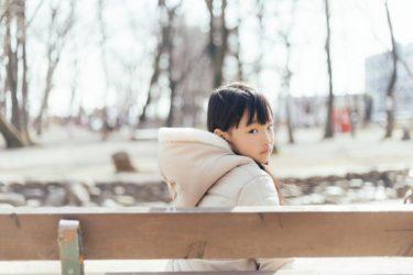 小学生が不登校になる原因とは?その時、子供にどう接するか?